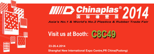 china latest news about The 28th International Exhibition on Plastics and Rubber Industries