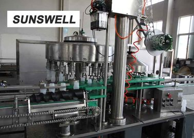 China Rinsing Water Recycle Juice Filling Machine For Aluminum Bottle Production Line factory