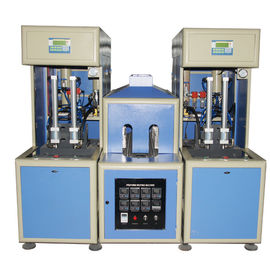 China 2 cavity Semi automatic Hot Filling Bottle Blow Molding Machine for PET bottle 50 - 2000ml factory
