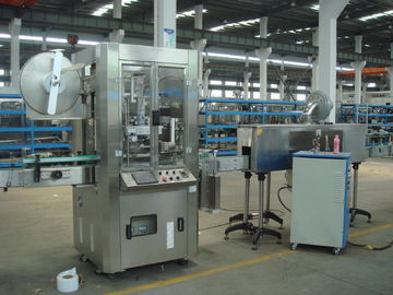 China Automatic Sleeve And Shrink Labeling Machine (Shrink Sleeve for plastic square Bottles) supplier