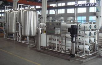 1.5KW Full Automatic PET Bottle  diameter of 50 - 96mm Unscrambler Equipment 1.5M3 / min supplier