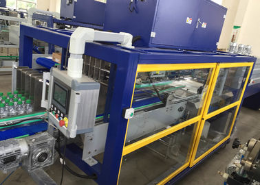 China Carton Wrap Round Packer Case Sealer Machine With Electric Driven Type factory