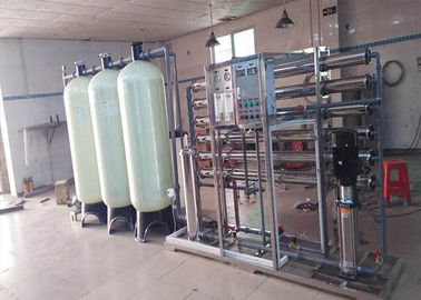 China Pure Drinking Water Reverse Osmosis Filter System With 1500Gpd - 100Tph factory