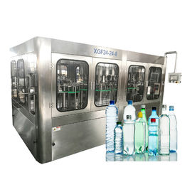 China Automatic A To Z Turnkey 3 In 1 Pure Water Filling And Sealing Machine For PET Bottle factory
