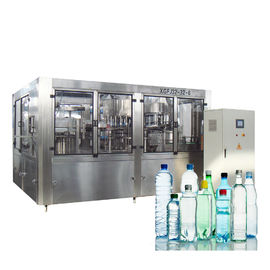 China 10000BPH Washing Filling And Capping Machine Small Scale Bottle Liquid Water Level Sensor factory