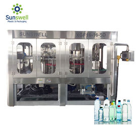 China Pure Water Mineral Water Filling Machines Washer Capper Function 3 In 1 For Littler Bottle factory