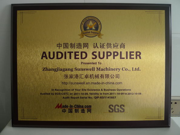 Zhangjiagang Sunswell Machinery Co., Ltd.
